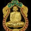เหรียญเสมาหัวสิงห์ใหญ่ ฉลุทองคำลงยา 2 สี (เขียว-แดง)