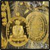 เหรียญเจริญพรไตรมาส ทองคำฝังเพรช