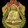 เหรียญเสมาหัวสิงห์ใหญ่ทองคำ หน้ากากทองคำลงยา 2 สี (แดง-เขียว)